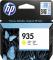 935 YELLOW (C2P22AE) EREDETI HP TINTAPATRON